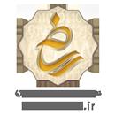 نشان ملی ثبت رسانه های دیجیتال فروشگاه مبلک